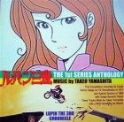 Lupin III - CD The 1st Series Anthology