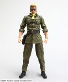 goodies manga - Kazuhira Miller - Play Arts Kai