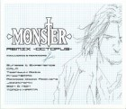 cd goodies - Monster - CD Remix Octopus