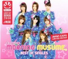 cd goodies - Morning Musume - Best of Singles Japan Expo Limited Edition