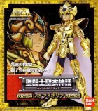 Myth Cloth - Aiolia du Lion - Chevalier d'Or