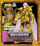 goodies manga - Myth Cloth - Mu du Belier - Chevalier d'Or