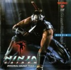 goodie - Ninja Gaiden - CD Original Sound Trax