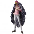 goodie - Corazon - Grandline Men - Banpresto