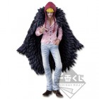 goodie - Corazon - Ichiban Kuji One Piece History of Law