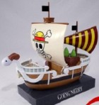 Going Merry - Banpresto