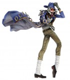 Jango - Figure Colosseum - Banpresto