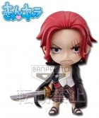 goodie - Shanks Le Roux - Kyun-Chara
