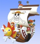goodie - Thousand Sunny - Ver. Sonore - Bandai