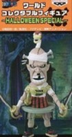 One Piece - WCF Special Halloween - Jigoro - Banpresto