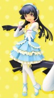 goodies manga - Ruri Gokou - PM Figure Ver. ClariS - SEGA