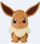 Goodie -Evoli - Peluche HQ - Banpresto
