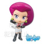 Jessie - Kyun-Chara World Pocket Monsters - Banpresto