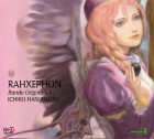 goodie - RahXephon - CD Bande Originale