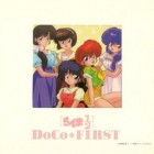 Ranma 1/2 - CD DoCo First