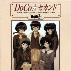 Ranma 1/2 - CD DoCo Second