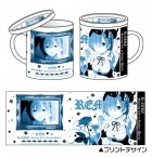 goodie - Re:Zero - Mug Rem - Cospa