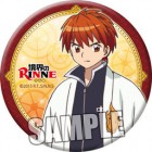 Rinne - Badge Rinne Rokudo - Broccoli