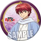 Rinne - Badge Sabato Rokudo - Broccoli