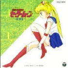 Sailor Moon - CD Music Collection