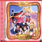 goodie - Sailor Moon - CD Super Best