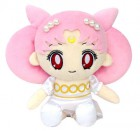 Chibi Lady Serenity - Peluche Mini Cushion - Bandai