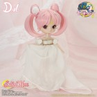 goodie - Small Lady Serenity - Pullip Dal - Groove