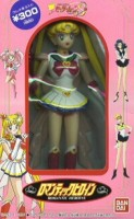 goodie - Super Sailor Moon - Romantic Heroine - Bandai