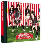 Goodie -Scandal - Best Scandal