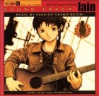 cd goodies - Serial Experiments Lain - CD Soundtrack