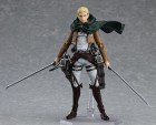 goodie - Erwin Smith - Figma