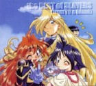 Slayers - CD The Best From TV & Radio