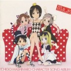 Strawberry Marshmallow - CD Character Song Album