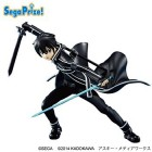 goodies manga - Kirito - High Grade Figure Ver. Fighting Climax - SEGA