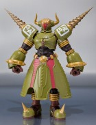 goodies manga - Rock Bison - S.H. Figuarts