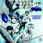 Tokyo Ghoul:Re - Calendrier 2021 - Ynnis