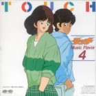 goodie - Touch - CD Music Flavor 4