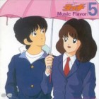 Touch - CD Music Flavor 5