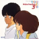 Touch - CD Song Book 3