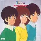 cd goodies - Touch - CD Song Book