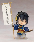 goodies manga - Munechika Mikazuki - Nendoroid Ver. Cheerful