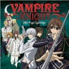 Vampire Knight - Wall Calendar 2013 - Aquarius