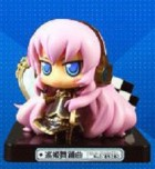 goodie - Vocaloid - Vignetteum Cute Vol.1 - Luka Megurine - SEGA