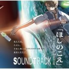 goodie - Voices Of A Distant Star - CD Original Soundtrack