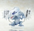 goodie - Yu-Gi-Oh ! - One Coin Grande Figure Collection Ancient Duel - Dragon Blanc Aux Yeux Bleus - Kotobukiya