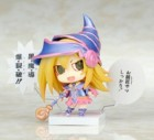goodies manga - Yu-Gi-Oh ! - One Coin Grande Figure Collection Ancient Duel - Magicienne Des Ténèbres - Kotobukiya