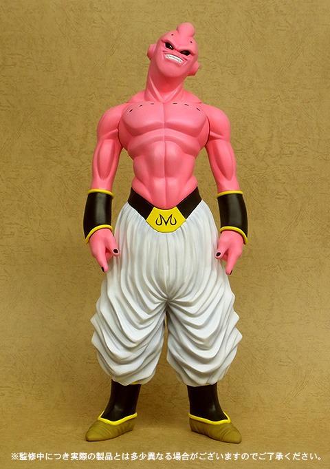 figurine x plus