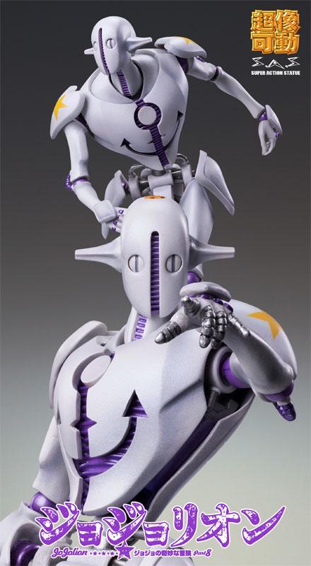 JojoLion (JBA part 8) - Hirohiko Araki Jojo-soft-_-wet-super-action-statue-medicos-entertainment-2