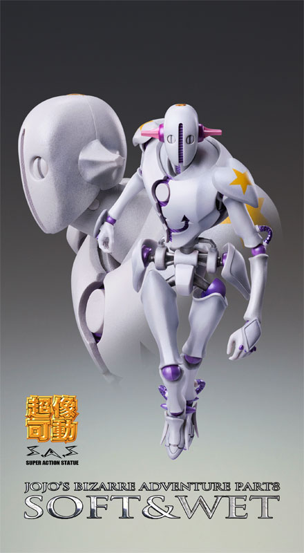 JojoLion (JBA part 8) - Hirohiko Araki Jojo-soft-_-wet-super-action-statue-medicos-entertainment-3
