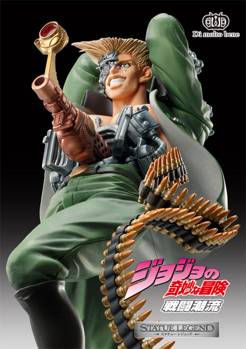 Battle Tendency (JBA part 2) - Hirohiko Araki Jojo-stroheim-statue-legend-di-molto-bene-2
